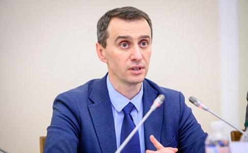 МОЗ Украины спрогнозировал пик эпидемии.