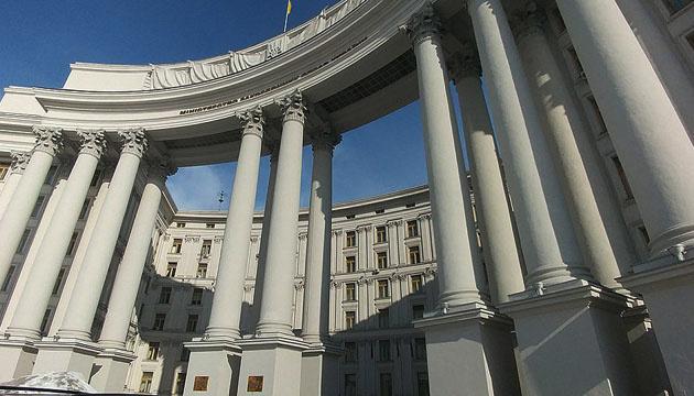 Посольство Китая передало 4000 масок для МИД Украины