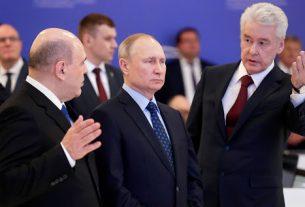 Путин, Мишустин и Собянин.