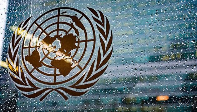Украина в ООН выступила с требование к России.