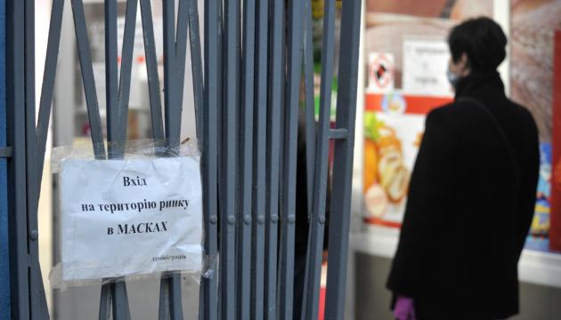 Ляшко отменит постановление о работе рынков в карантин