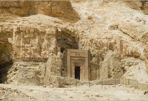 Египетские захоронения