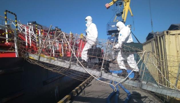 В торговых портах Украины продолжаются меры безопасности в связи с коронавирусом