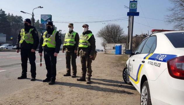 Полиция составила более 3,5 тысячи протоколов за нарушение карантина