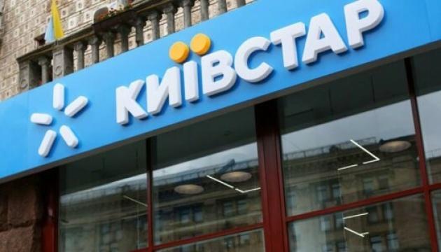 Киевстар выделяет 30 миллионов на борьбу с COVID-19