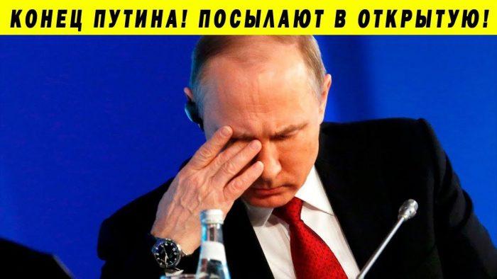 Путин попал в политический тупик.