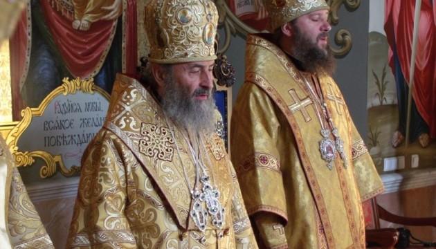 Медиадвижение назвал диверсией призыв Онуфрия приходить на Пасху в церкви