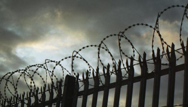 В тюрьмах Украины не зафиксировали случаев коронавируса