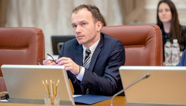 В Украине не планируют открывать платные тюрьмы - Минюст