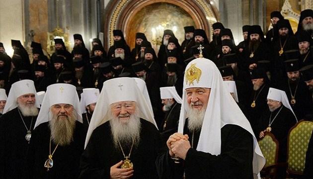 РПЦ будет проводить богослужения онлайн в России, а в Украине призывает приходить в храмы – ИС