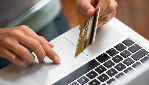 Во время карантина на 15% вырос уровень мошенничества в интернете – ОП