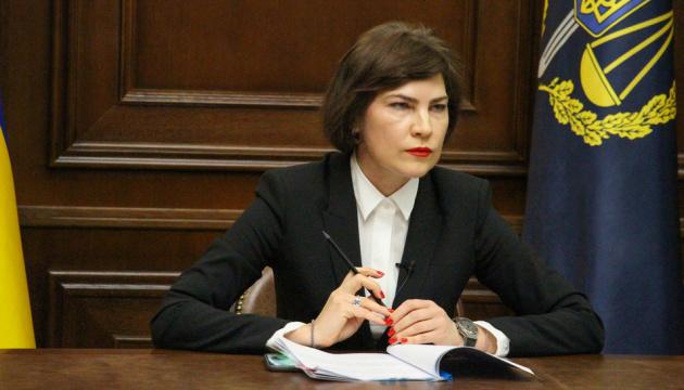 Подозрение Стерненко будет в любом случае - Венедиктова
