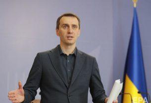 Коронавирус в Украине, последние данные.
