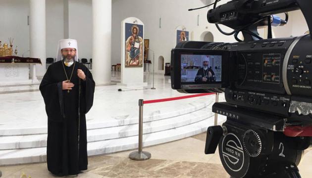 Глава УГКЦ призывает верующих не приходить в церковь на Пасху