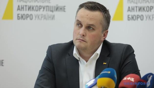 """Холодницкий считает, что """"громкие"""" приговоры ВАКС будут ко дню Конституции"""