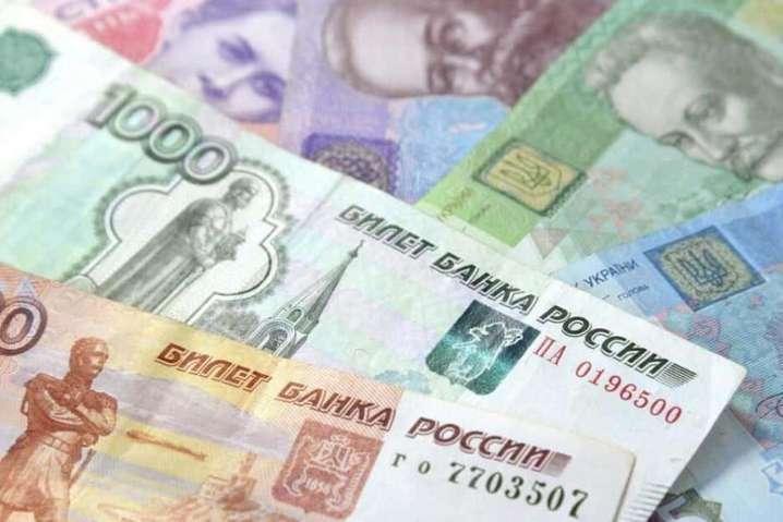 Гривна и рубль