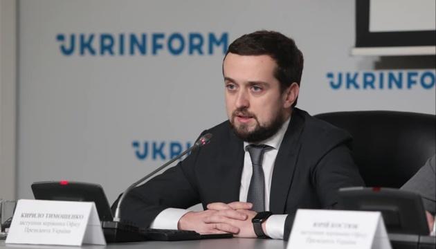 Всего в Украину из Китая прибыли пять самолетов с медицинским грузом — ОП