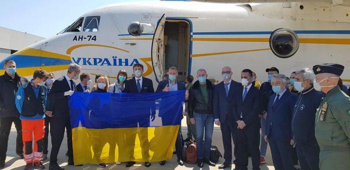 Встреча украинских медиков в Италии.
