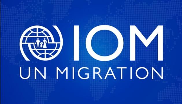 Международная организация по миграции поможет Украине в борьбе с коронавирусом