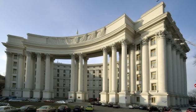 """Более 14 тысяч украинцев обратились за помощью в рамках программы """"Защита"""" - МИД"""