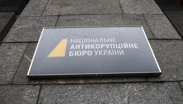 Суд обязал НАБУ возбудить дело в отношении Венедиктовой по заявлению Стерненко
