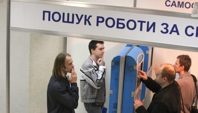 В Украине на карантин закрылась треть предприятий, до 50% персонала без работы
