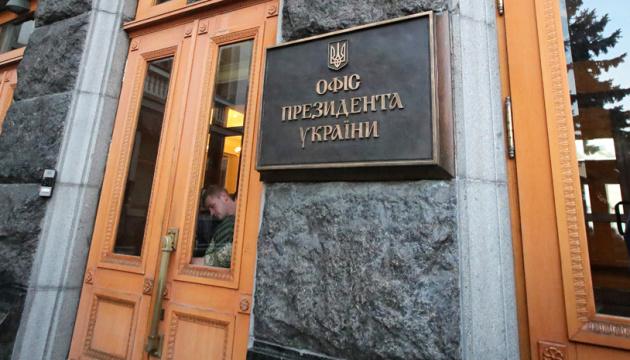 В ОП заявили, что просили помощи, но не отдали регионы на откуп олигархам