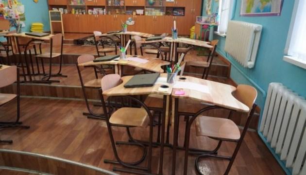 Правительство направило субвенцию на Новую украинскую школу в регионы