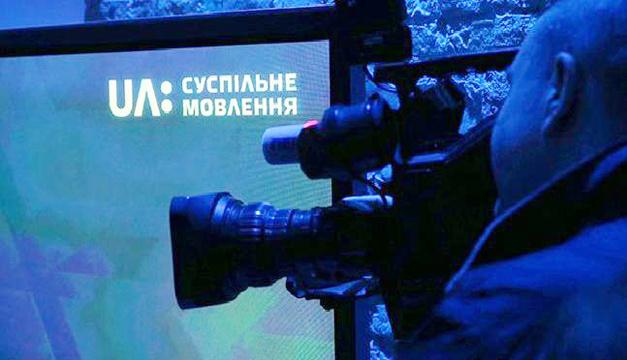 В ОБСЕ призвали правительство Украины не сокращать бюджет Общественного