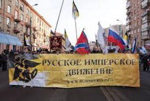 Русское имперское движение