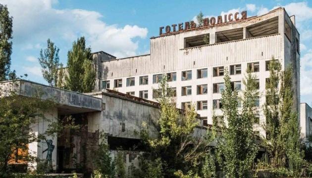 Чернобыльская зона: цифры, факты и места памяти