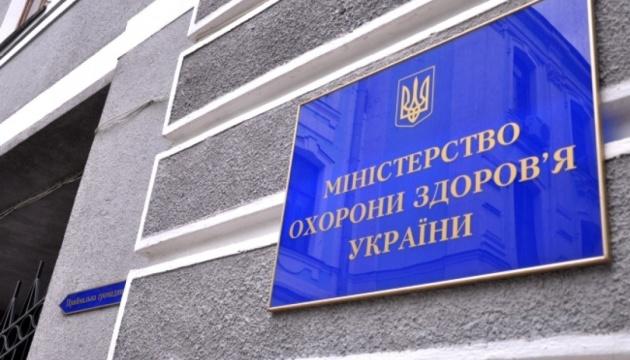 В Украине запустили сайт о применении лекарств при COVID-19
