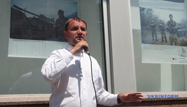 Вятрович сообщил, что его вызывают на допрос в ГБР