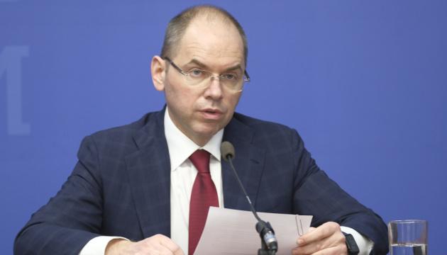 Аудит системы здравоохранения поможет разработать план второго этапа медреформы - Степанов