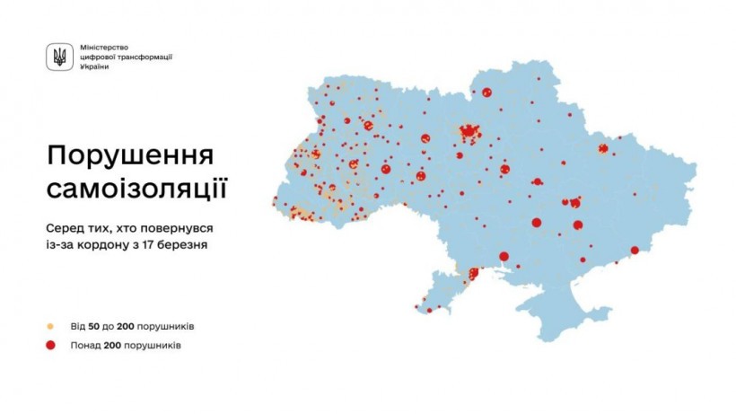 В Украине создали карту самоизоляции - где больше всего нарушений