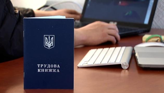 Карантин оставил без работы 40 тысяч украинцев