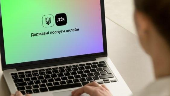 """Статус безработного теперь можно оформить за 10 минут на портале """"Дія"""""""