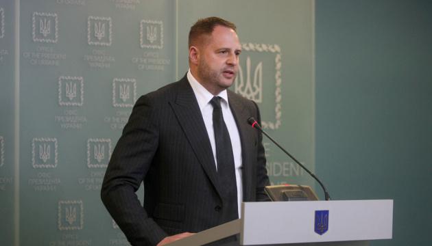 Украина должна возродить свою ракетно-космическую промышленность - Ермак