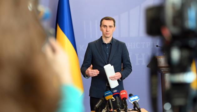 Опыт украинских врачей в Италии будут передавать через дистанционное обучение - Ляшко