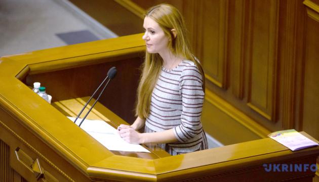 У полуторамесячного ребенка депутата Анны Скороход обнаружили коронавирус