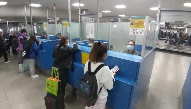 Из Майами самолетом эвакуировали 259 украинцев