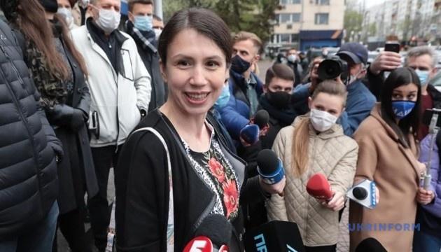 Под ГБР проходит акция в поддержку Чорновол