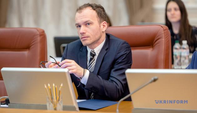 Малюська рассказал о самом большом вызове для Минюста во время карантина