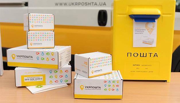 Работники Укрпочты получат компенсацию в случае заражения коронавирусом
