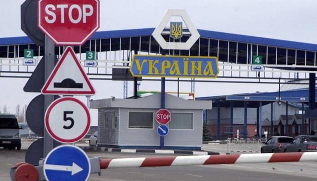Украинская таможня меняет свою символику