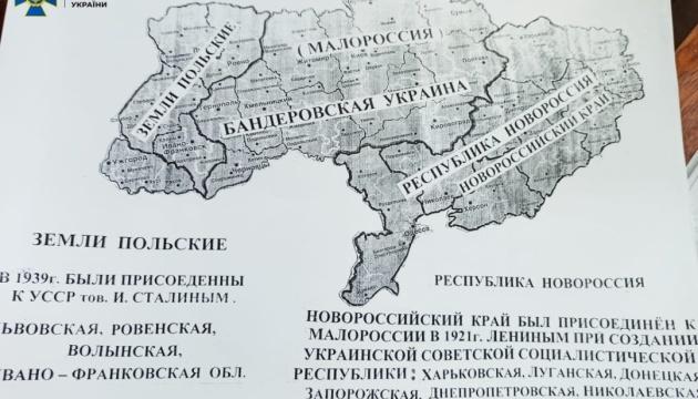 Пророссийские движения готовили провокации на годовщину трагических событий в Одессе – СБУ