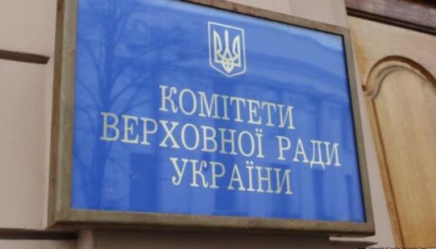 Комитет Рады готовит законопроект о принудительном лицензировании лекарств от COVID-19