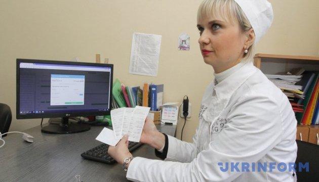 Украинские медики получат бонусы от мобильных операторов