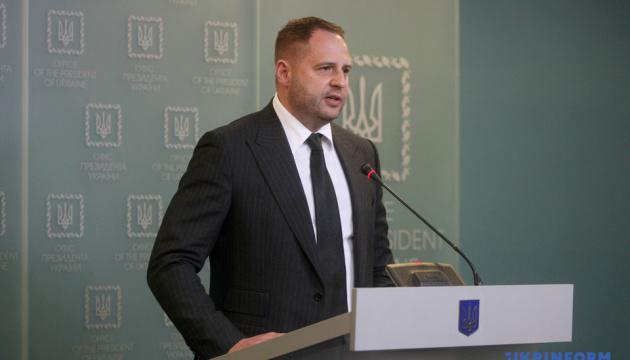Переговоры об освобождении украинцев из оккупированного Крыма и РФ продолжаются — Ермак