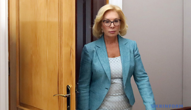 Денисова сообщает, что среди освобожденных пленных девять - из оккупированной Донетчины